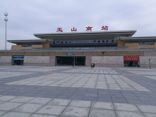 百叶窗厂家-玉山南站-沪昆专线